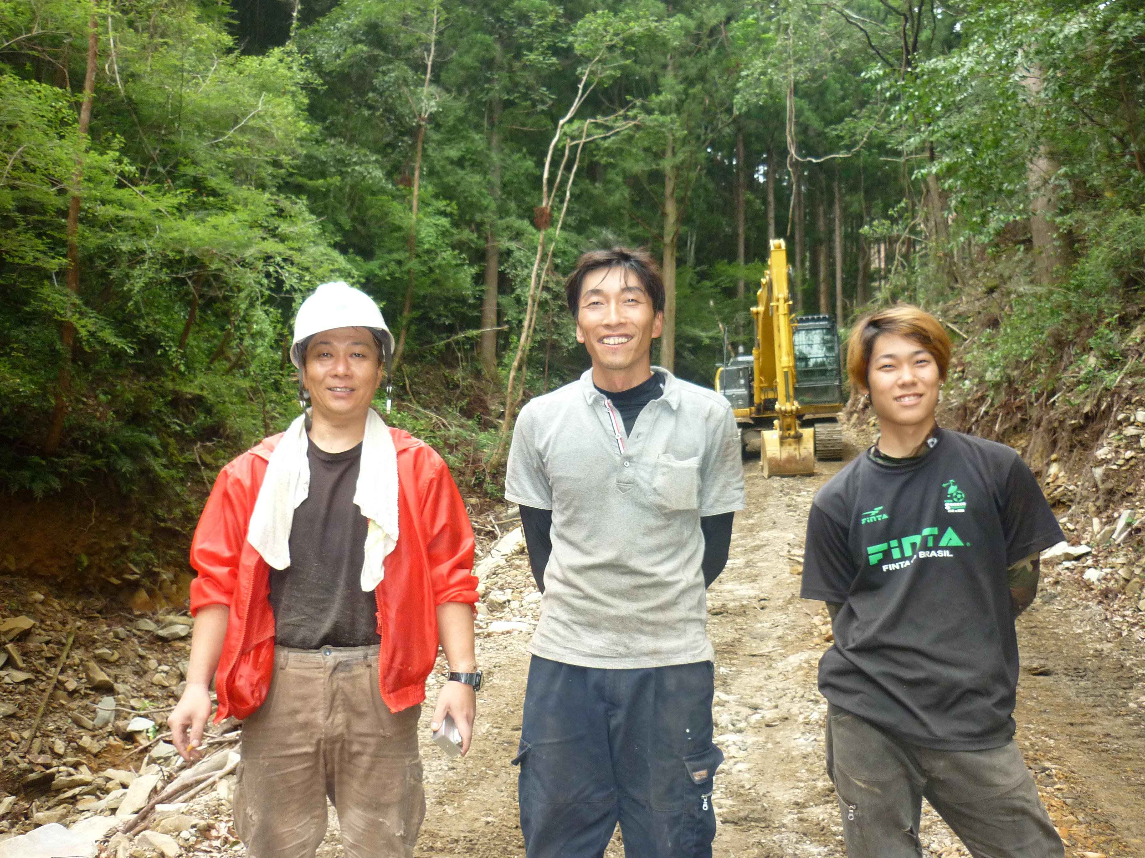 株式会社 橋本林業